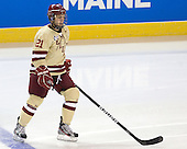 Steven Whitney (BC - 21) is announced as a starter for the Eagles. The Boston College Eagles defeated the Air Force Academy Falcons 2-0 in their NCAA Northeast Regional semi-final matchup on Saturday, March 24, 2012, at the DCU Center in Worcester, Massachusetts.