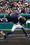 Tomoki Okazawa (),<br /> MARCH 31, 2016 - Baseball :<br /> 88th National High School Baseball Invitational Tournament final game between Takamatsu Shogyo 1-2 Chiben Gakuen at Koshien Stadium in Hyogo, Japan. (Photo by Katsuro Okazawa/AFLO)