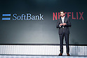 Greg Peters, president of Japan at Netflix Inc. speaks during a media event to announce a business alliance for the Netflix video delivery service in Japan on August 24, 2015, Tokyo, Japan. From September 2nd SoftBank's 37 million users will be able to access a Netflix Inc. subscription starting at 650 JPN (5.34 USD) for a Standard SD plan. The companies also plan to work on joint content creation projects. (Photo by Rodrigo Reyes Marin/AFLO)