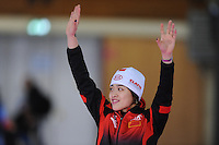 SCHAATSEN: BERLIJN: Sportforum, Essent ISU World Cup Speed Skating | The Final, 10-03-2012, Winner 500m Ladies, Jing Yu (CHN), ©foto Martin de Jong