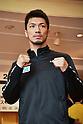 Boxing : WBA World Middleweight press: Ryota Murata vs Hassan N'Dam N'Jikam