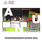 Conference banner and online documentation for Myanmar Burma Update conference 2013, Australia National University
