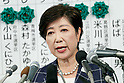 Koike celebrates Tomin First party victory in Tokyo elections