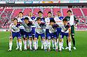 Albirex Niigata team group line-up,..JULY 10, 2011 - Football :..Albirex Niigata team group shot (Top row - L to R) Naoki Ishikawa, Kengo Kawamata, Naoya Kikuchi, Daisuke Suzuki, Bruno Lopes, Hideaki Ozawa, (Bottom row - L to R) Gotoku Sakai, Yoshiyuki Kobayashi, Yuta Mikado, Atomu Tanaka and Isao Honma before the 2011 J.League Division 1 match between Kashima Antlers 1-2 Albirex Niigata at Kashima Soccer Stadium in Ibaraki, Japan. (Photo by AFLO)