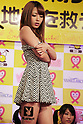 """Ayu Sakurai, August 30, 2014, Tokyo, Japan :  Japanese adult movie actress Ayu Sakurai takes off her clothes in front of the cameras during the 12th annual 24 hour TV event """"Eroticism Saves the Earth Telethon"""" on August 30, 2014 in Tokyo, Japan. 12 Japanese actresses donated their breasts for a 24 hour telethon event with the aim of raising money for a Stop AIDS charity. The adult movie stars allowed fans to feel their breasts in return for a donation to the AIDS charity. The 12th annual 24 hour TV event """"Eroticism Saves the Earth Telethon"""" is organized by Sky Perfect Tv Adult Chanel with motto """"Social contribution while enjoying the erotic"""". Fans are given the chance to interact with some of the channels leading actresses in the live broadcast event that runs from Saturday afternoon through until Sunday 20:00 hrs. The organizers expect to attract around 2000 fans raising JPY 2 million (US$20,000) over the weekend.(Photo by Rodrigo Reyes Marin/AFLO)"""