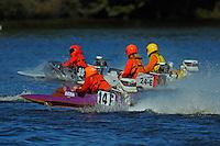 14-F, 24-E, 32-E and 13-Z   (Outboard Hydroplane)