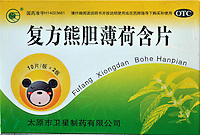 Products still sold in Chinese medicine shops that contain bear bile include pills that warm the body and increase circulation, toothpaste and even tea.<br /> <br />  Photo by Richard Jones / sinopix