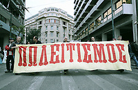 "Pictured: Protesters with a banner which contains a play on the words ""civilisation"" and ""for sale"" on the streets of central Athens, Greece. Wednesday 17 May 2017<br /> Re: Clashes between anti fourth memorandum protesters and riot police during 24 hour strike in Athens, Greece"