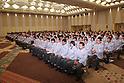 Japan Delegation (JPN), ..AUGUST 7, 2011 - JOC : ..Japan National Team Organization Ceremony ..for the 26th Summer Universiade 2011 Shenzhen ..at Grand Prince Hotel New Takanawa, Tokyo, Japan. ..(Photo by YUTAKA/AFLO SPORT) [1040]