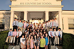 Rye' 10-11:  8th grade pre-dance