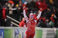 SCHAATSEN: BOEDAPEST: Essent ISU European Championships, 06-01-2012, 3000m Ladies, Natalia Czerwonka POL, ©foto Martin de Jong