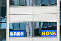 NOVA, October 31, 2007 - News : ..NOVA Japanese major English school at Ginza Tokyo. NOVA file for protection under the bankruptcy law. (Photo by AFLO) [1080]