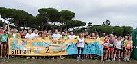 Corri con Stefano, maratona per Stefano Cucchi