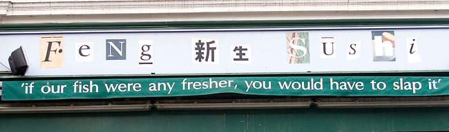 Exterior, Sign, Feng Sushi Restaurant, London, England