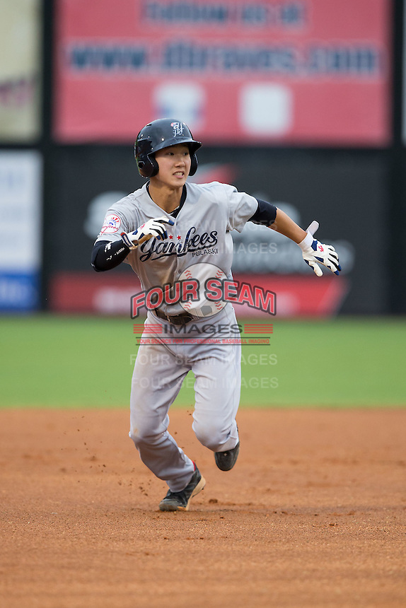Hoy Jun Park (34) of the Pulaski Yankees starts towards third base during the game against the Danville Braves at Legion Field on August 7, 2015 in Danville, Virginia.  The Yankees defeated the Braves 3-2. (Brian Westerholt/Four Seam Images)