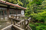 Tea House in Gyoen National Garden in Shinjuku, Tokyo, Japan
