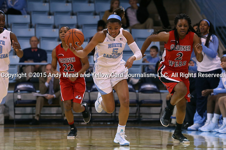 13 November 2015: North Carolina's Stephanie Watts (5) is chased by Gardner-Webb's Kiera Currie (2) and Candace Brown (22). The University of North Carolina Tar Heels hosted the Gardner-Webb University Runnin' Bulldogs at Carmichael Arena in Chapel Hill, North Carolina in a 2015-16 NCAA Division I Women's Basketball game. Gardner-Webb won the game 66-65.