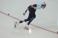 SPEED SKATING: SALT LAKE CITY: 20-11-2015, Utah Olympic Oval, ISU World Cup, 1500m, Bart Swings (BEL), ©foto Martin de Jong