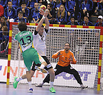 12.01.2013 Granollers, Spain. IHF men's world championship, prelimanary round. Picture show DIogo Hubner in action during game between Germany vs Brazil at Palau d'esports de Granollers