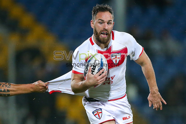 Picture by Alex Whitehead/SWpix.com - 22/10/16 - Rugby League - International Test - France v England - Parc des Sports, Avignon, France - England's Luke Gale.