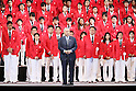 Yoshiro Mori, <br /> JULY 3, 2016 - Olympic : <br /> Japan National Team Send-off Party <br /> for Rio 2016 Olympic Games<br /> at 1st Yoyogi Gymnasium, <br /> Tokyo, Japan. (Photo by Yohei Osada/AFLO SPORT)