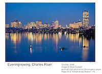 City skyline from BU bridge, Boston, MA