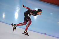 OLYMPICS: SOCHI: Adler Arena, 19-02-2014, Ladies' 5000m, Stephanie Beckert (GER), ©photo Martin de Jong