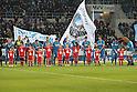Bundesliga Match: TSG 1899 Hoffenheim 0-1 VfB Stuttgart