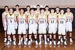 November 23, 2011- Tuscola, IL- The 2013-2014 Tuscola Warrior Boys Junior Varsity basketball team. Back row from left are David Manselle, Jarrett Wallace, Raymond Kerkhoff, Cody Lewis, Bryce VonLanken, Tyler Hale, and Josh Knight. Front row from left are Blake Woodard, Anthony Guo, Kaleb Williams, Mark Timlin, Zach McCallister, and Josiah Lemay. [Photo: Douglas Cottle]