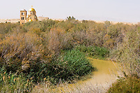 Jordan. Bethany is the settlement and region where John the Baptist lived and baptized. The Greek Orthodox Church and the Jordan River.