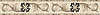 "6"" Gentian border, a hand-cut mosaic shown in tumbled Emperador Dark, Travertine White, and Travertine Noce by New Ravenna."