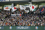 Japan fans (JPN), <br /> MARCH 12, 2017 - WBC : <br /> 2017 World Baseball Classic <br /> Second Round Pool E Game <br /> between Japan 8-6 Netherlands <br /> at Tokyo Dome in Tokyo, Japan. <br /> (Photo by YUTAKA/AFLO SPORT)