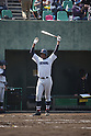 Chusei Mannami (),<br /> MAY 1, 2016 - baseball :<br /> Chusei Mannami of Yokohama during the Kanagawa Prefecture High School Baseball Spring Tournament Final game between Yokohama 11-1 Nihon University Senior at Thirty-Four Hodogaya Stadium in Yokohama, Kanagawa, Japan. (Photo by BFP/AFLO)