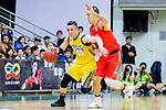 Kepkey Tyler Alexander #55 of Winling Basketball Club dribbles the ball up court against the SCAA during the Hong Kong Basketball League game between SCAA vs Winling at Southorn Stadium on June 19, 2018 in Hong Kong. Photo by Yu Chun Christopher Wong / Power Sport Images