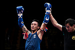 The judge rises the arm of Lui Chun Yin (Blue) of Hong Kong as he wins the gold medal in the male muay 63.5KG division weight bout during the East Asian Muaythai Championships 2017 at the Queen Elizabeth Stadium on 13 August 2017, in Hong Kong, China. Lui Chun Yin won the gold over opponent Huang Sung Sen of Taiwan. Photo by Yu Chun Christopher Wong / Power Sport Images
