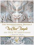 IMD - 2012 Teo Chew Temple Gala