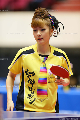Naomi Yotsumoto, JANUARY 16, 2013 - Table Tennis : All Japan Table Tennis Championships, Women's Doubles at Yoyogi 1st Gymnasium, Tokyo, Japan. (Photo by AFLO SPORT)