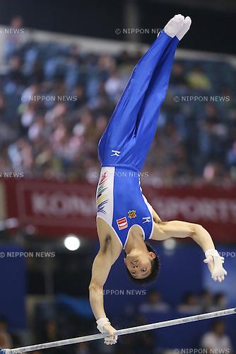 Kazuhito Tanaka, <br /> MAY 17, 2015 - Artistic Gymnastics : <br /> The 54th NHK Cup <br /> Men's Individual All-Around <br /> Horizontal Bar <br /> at Yoyogi 1st Gymnasium, Tokyo, Japan. <br /> (Photo by YUTAKA/AFLO SPORT)