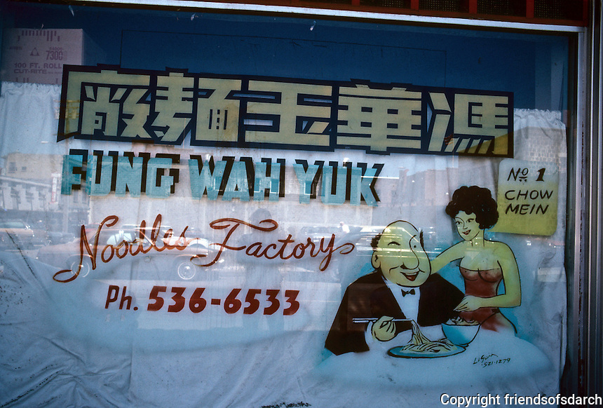 Honolulu: Fung Wah Yuk Noodle Factory, window. Photo '82.