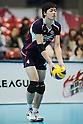 Shohei Uchiyama (Trefuerza), MARCH 5, 2011 - Volleyball : 2010/11 Men's V.Premier League match between Toyoda Gosei Trefuerza 1-3 Panasonic Panthers at Tokyo Metropolitan Gymnasium in Tokyo, Japan. (Photo by AZUL/AFLO).