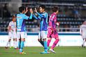J2 2017 : Yokohama FC 4-0 Ehime FC