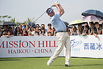 Rich Beem tees off the 1st hole during the World Celebrity Pro-Am 2016 Mission Hills China Golf Tournament on 23 October 2016, in Haikou, China. Photo by Weixiang Lim / Power Sport Images