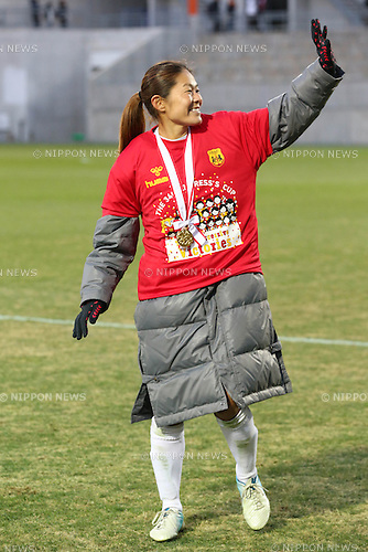 Homare Sawa (Leonessa), .DECEMBER 24, 2012 - Football /Soccer : .The 34 Empress's Cup .between INAC Kobe Leonessa 1-0 Jef United Ichihara Chiba Ladies .at NACK5 Stadium Omiya, Saitama, Japan. .(Photo by YUTAKA/AFLO SPORT)