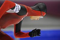 SCHAATSEN: HEERENVEEN: Thialf, Essent ISU World Cup, 02-03-2012, 500m Ladies, Peiyu Jin (CHN), ©foto: Martin de Jong