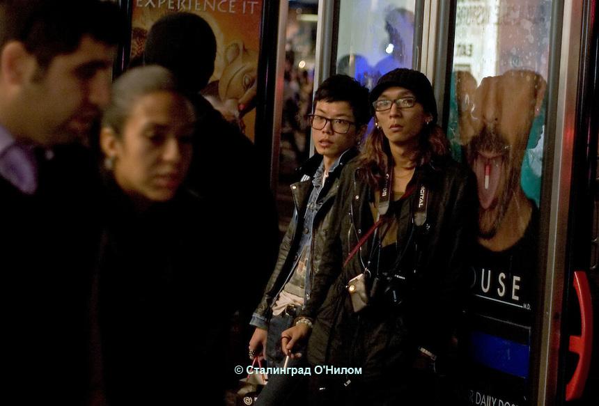Oxford Street, Evening Shoppers, Tourists, Cross LDN Travelers, Homeward Bound Commuters and Beau meet-ups