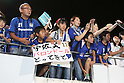 Takashi Usami (Gamba), JULY 13th, 2011 - Football : 2011 J.LEAGUE Division 1 .between Gamba Osaka 3-2 Vissel Kobe at Expo'70 Commemorative Stadium, Osaka, Japan. (Photo by Akihiro Sugimoto/AFLO SPORT) [1080].