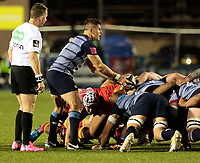 Cardiff Blues' Lloyd Williams puts the ball in to the scrum<br /> <br /> Photographer Simon King/CameraSport<br /> <br /> Guinness Pro14 Round 6 - Cardiff Blues v Dragons - Friday 6th October 2017 - Cardiff Arms Park - Cardiff<br /> <br /> World Copyright &copy; 2017 CameraSport. All rights reserved. 43 Linden Ave. Countesthorpe. Leicester. England. LE8 5PG - Tel: +44 (0) 116 277 4147 - admin@camerasport.com - www.camerasport.co