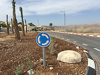 14. &quot;Roundabout&quot;: median and highway, Nofei Prat, West Bank.<br />