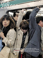 Tokyo's rail system. For the Credit Suisse magazine, February 2007.