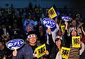 Akira Yaegashi fans, OCTOBER 24, 2011 - Boxing : Supporters of Akira Yaegashi cheer before the WBA minimumweight title bout at Korakuen Hall in Tokyo, Japan. (Photo by Mikio Nakai/AFLO)